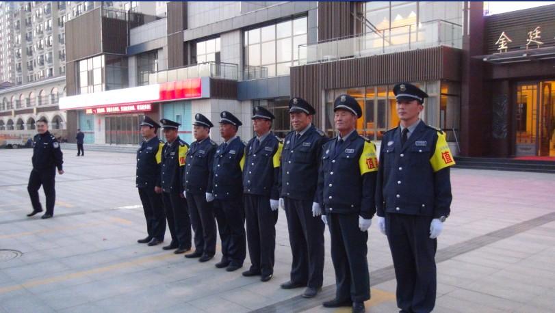 2013年11月3日公司圆满完成大型活动现场保卫任务